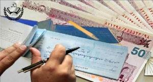 نکات مربوط به چک ضمانت تخلیه ملک 300x161 - گروه وکلای دیده بان حقوق امیر